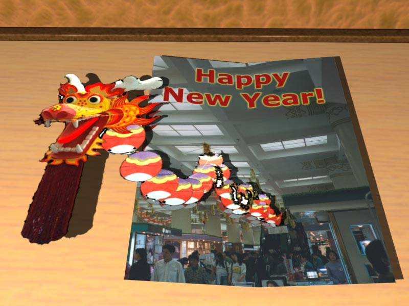 New Year Dragon Pop-up Card